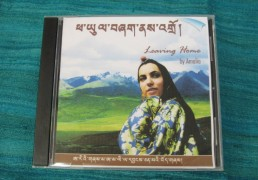 "CD- ""Leaving Home"" by Amalia"