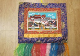 Small Potala Palace Embroidered Wall Hanging