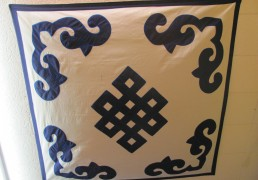 Eternal Knot Tibetan Wall Hanging