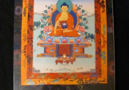 THE FOUR NOBLE TRUTHS by Ven. Lobsang Gyatso, trans. by Sherab Gyatso