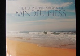 MINDING CLOSELY: The Four Applications of Mindfulness by B. Alan Wallace