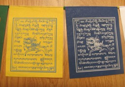 Tibetan Handmade Paper Prayer Flags