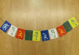 Tara Mantra Prayer Flags