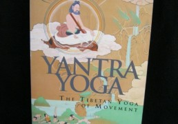 Yantra Yoga: The Tibetan Yoga of Movement- Chogyal Namkhai Norbu