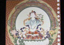 """Tara's Enlightened Activity"" by Khenchen Palden Sherab Rinpoche & Khenpo Tsewang Dongyal Rinpoche"