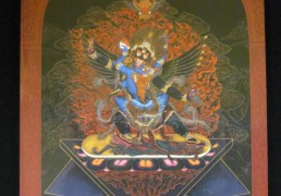 """The Dark Red Amulet- Oral Instructions on the Practice of Vajrakiliya"" by Khenchen Palden Sherab Rinpoche & Khenpo Tsewang Dongyal Rinpoche"