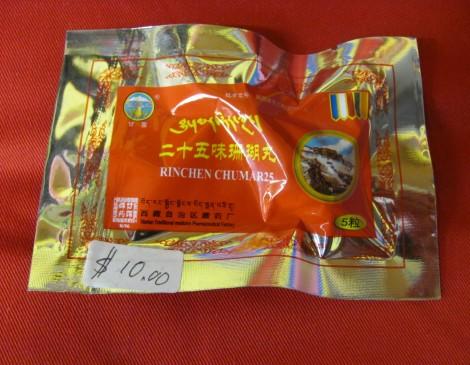 Rinchen Chumar 25 Traditional Tibetan Herbal Medicine