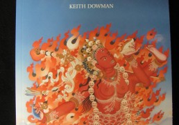 SKY DANCER: The Secret Life and Songs of the Lady Yeshe Tsogyel by Keith Dowman, fore. by Trinley Norbu Rinpoche, illustrations by Eva van Dam.