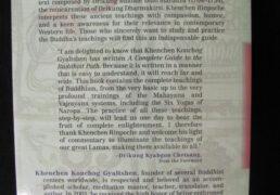 A COMPLETE GUIDE TO THE BUDDHIST PATH by Khenchen Konchog Gyaltshen, edited by Khenmo Trinlay Chödron