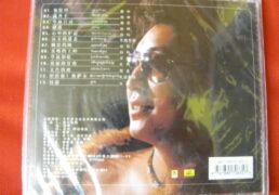 VCD- Kunga