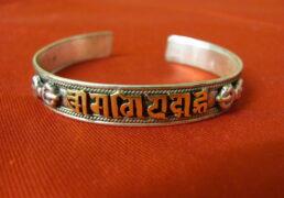 Tibetan Mani Bracelet
