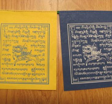 Tibetan Handmade Paper Prayer Flags