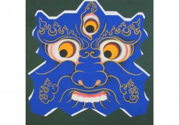 Giant Wrathful Blue Face