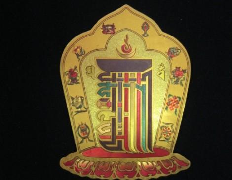 Large Kalachakra Sticker