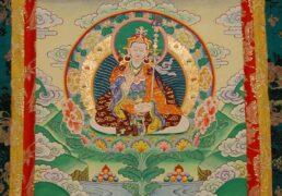 Guru Rinpoche tangkha